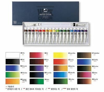 Shinhan Professional Watercolor Paint Set 20 Colors 12ml Tube Artist Drawing