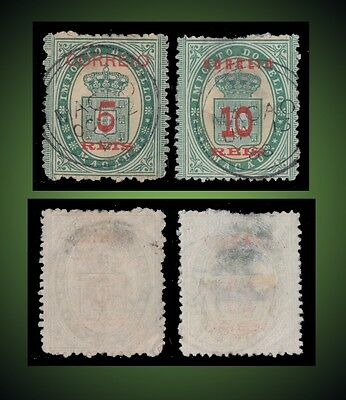 1887 Portuguese Macao Coat Of Arms Lot Used - No Labels