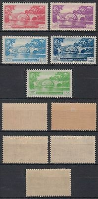 Liban Lebanon 1950 */MLH Mi.430/34 Freimarken Definitives Brücke Bridge [st1913]