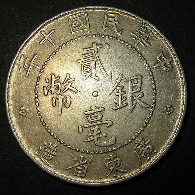 Silver 1/5 Dollar or 20 Cents Republic China Guangdong Kwangtung Province Year10