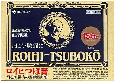 NICHIBAN ROIHI-TSUBOKO RT156  Free  Shipping  Medicated Hot Patch 156 sheets