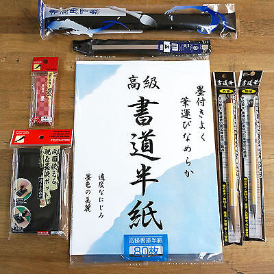 New Japanese Chinese Calligraphy 7 Tools SET Shodo Fude Inkstone Paper Sumi F/S