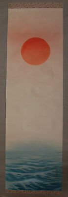 Unmounted painting, New Year's sun over waves, Japan
