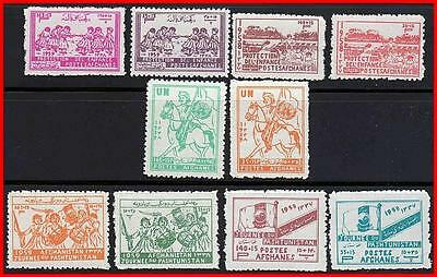 AFGHANISTAN 1959 x3 ISSUES.  perforaed MNH