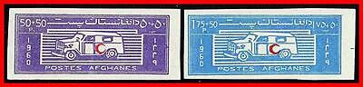 AFGHANISTAN 1960 RED CROSS AMBULANCE imperforated MNH MEDICINE