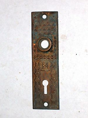 Antique Brass Door Knob Backplates stamped 4406
