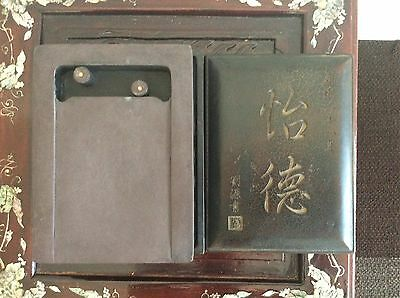 Chinese OLD INK STONE Duan 端渓 / W 15 × 19 × H 9 [ cm ]  3.86kg