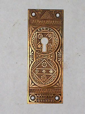Antique Eastlake Pocket Door Pull #56