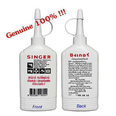 Singer-High-Quality-Oil-All-Purpose-Sewing-Machine-Tool-Home-Appliance-1-Bottle