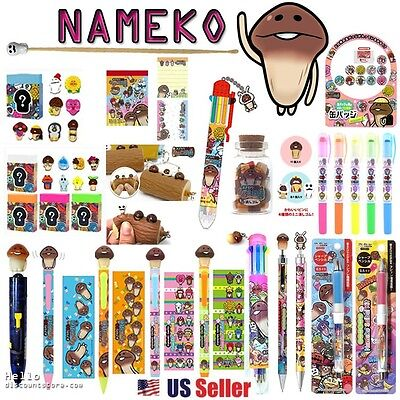 11pcs of Assorted JAPAN School Supply Stationary Surprise Gift Set : NAMEKO
