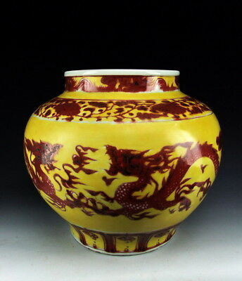 Chinese Antique Yellow Glaze Porcelain Pot with Red Dragon Deco