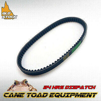Drive Belt 729-17.7-30 For GY6 139QMB 4 Stroke 49cc 50cc Long-Case Engine Scoote