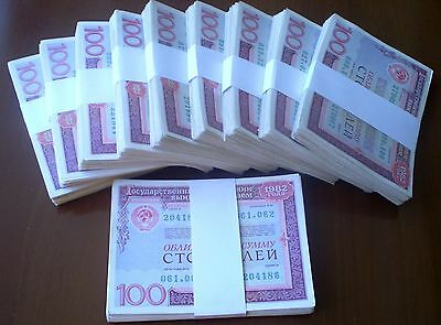 OLD RUSSIA USSR 1982 State  bonds.100 rubles 100 pcs