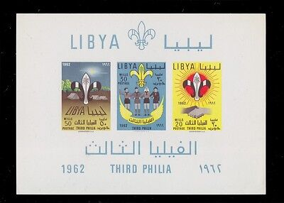 1962 LIBYA SCOUTS THIRD LIBYAN SCOUT MEETING PHILA NEVER HINGED Sc. 124a