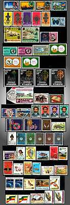 1962 - 1998 Ethiopia Small Lot Used + Mint + Fragment