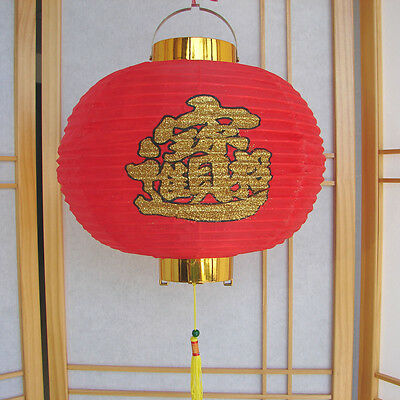 "12"" Chinese Nylon Red Lanterns for Party and New Year"