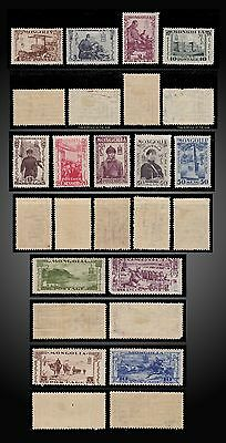 1932 1945 Mongolia 2 Complete Issue Mh Lh Sct 62-74 , 83 Sukhe Bator Choibalsan