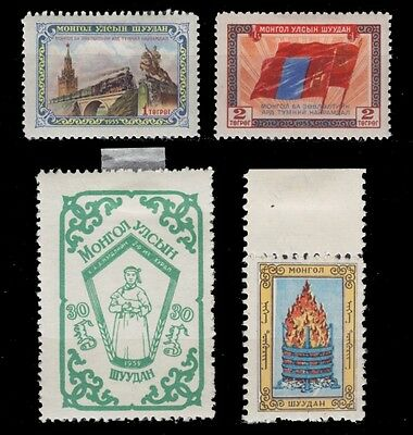 1945 1956 1959 Mongolia Lot Marshal Train , Holy Flame -Tulaga Emblem Flags
