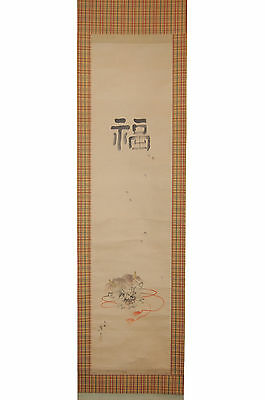 Hanging scroll painting, oni mask and character fuku, ink on paper, Japan