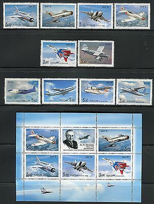 Russia 2005 Air Force/aviation/planes/mig Fighters/antonov Airplanes  Mnh