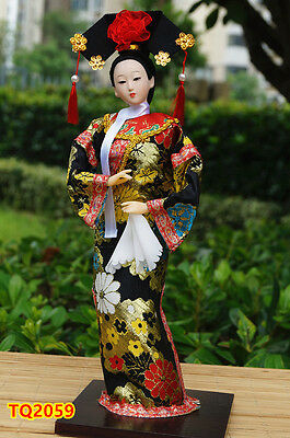 "12"" Ancient Chinese Beauty Qing Doll Dynasty Princess Asian Lady -TQ2059"
