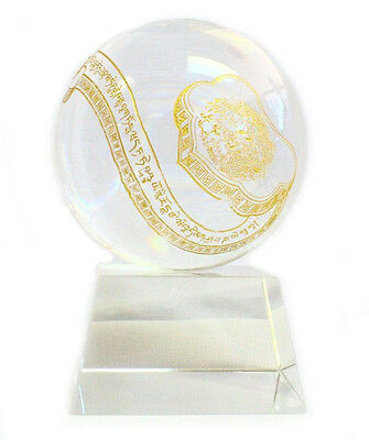 "3"" Feng Shui Clear Round Crystal Sphere Globe with Ru Yi"