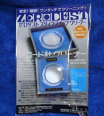 STYLUS CLEANER ONZOW -ZERODUST- MOST NEW AUGUST MODEL MADE IN JAPAN FREE S/h