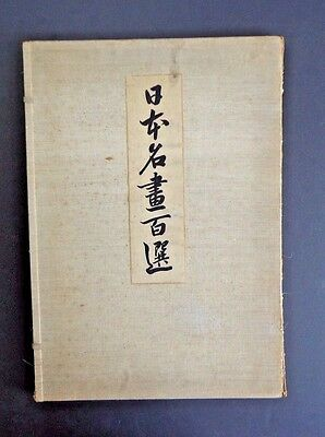 100 Masterpieces of Japanese Painting, Shimbi Shoin early1900s INV2517