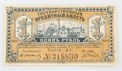 1920 East Siberian Russia 1 Ruble Note, XF Condition, S#318830