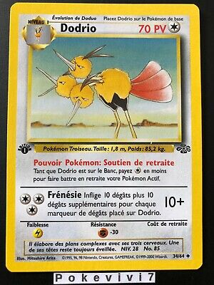 Carte Pokemon DODRIO 34/64 Jungle Wizard Neuve Française EDITION 1