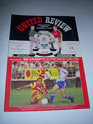 MANCHESTER UNITED v PAE ATHINAIKOS 1990/91 VOL53 #7 - CWC1 - FOOTBALL PROGRAMME