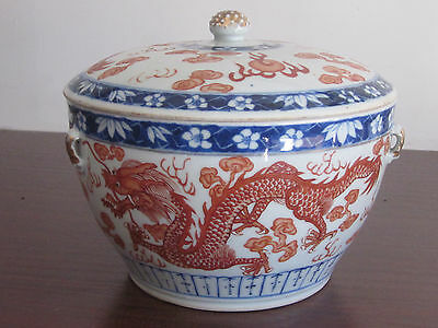 Antique Chinese Porcelain : Qing Dragon Tureen With Lid : Gauranteed
