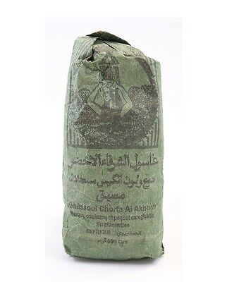 RHASSOUL / GHASSOUL MOROCCAN CLAY FOR HAIR BODY FACE - ORGANIC - ECOCERT - 150g