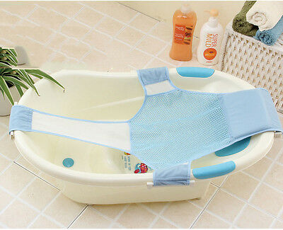 Popular Baby Adjustable Safety Bath Tub Seat Support Net Cradle Cross-Shaped