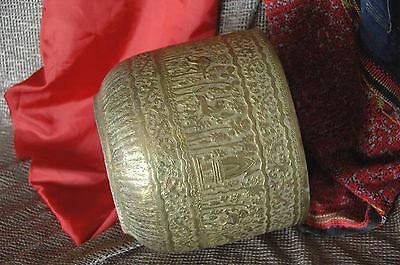 Old Syrian Persian Ornate Brass Pot Planter …beautiful hand worked designs