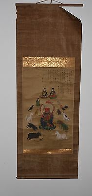 Antique Japanese Buddhist Scroll Painting