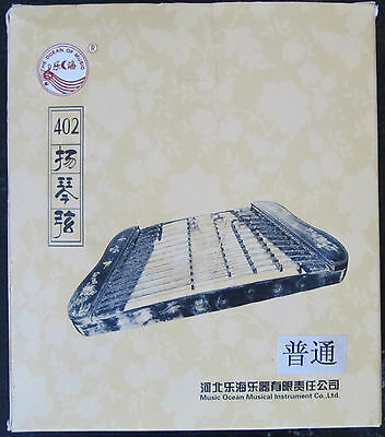 strings for 402 Yangqin, whole SET of 70 pieces of bare steel strings (#26--#30)