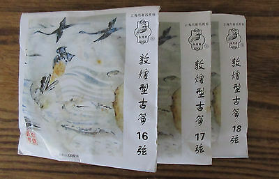 #16, #17, #18 strings for guzheng (Jung, koto,Gayageum, zither) - 3 pieces