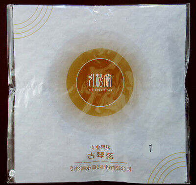Guqin strings, whole set (7 pieces) - professional grade