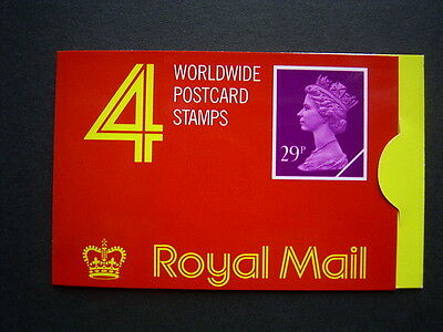 1989 29p definitive booklet gg1 complete unused