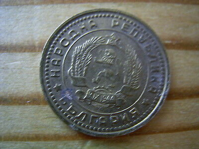 1962 Bulgaria 1 Stotinki Coin Collectable