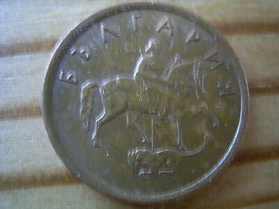 2000 Bulgaria 2  Stotinki Coin Collectable
