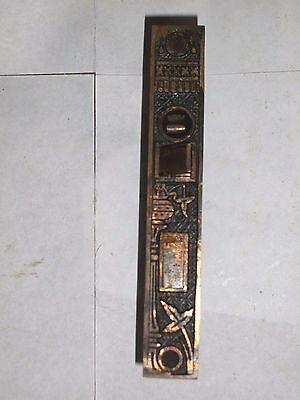 Antique Eastlake Broken Leaf Design Entry Mortise Lock
