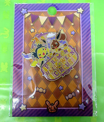 pokemon center pokmon halloween circus pikachu eevee logo lapel pins 2016 japan