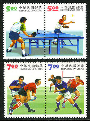 China Taiwan 3191-3194a pairs, MNH. Table Tennis, Rugby, 1998