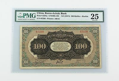 1917 China 100 Rubles (VF-25 PMG) Russo-Asiatic Bank Harbin Rouble P-S478a