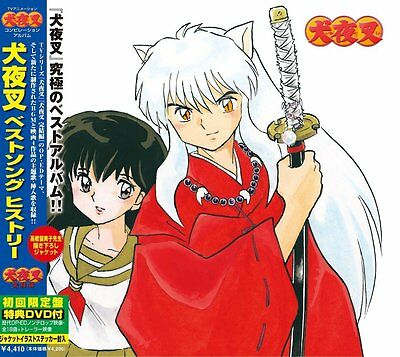 New Inuyasha Best Song History Limited Edition CD + DVD from Japan