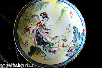 """Imperial Jingdezhen Porcelain """"Beauties of The Red Mansion"""" Plate 1985 Pao-Chai"""
