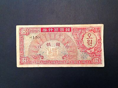 South Korea 1953 5 Won P 12