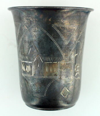 VINTAGE ANTIQUE RUSSIAN IMPERIAL 84 STERLING SILVER CUP 66.4 gr.1880-1917